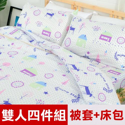 【米夢家居】原創夢想家園-100%精梳純棉印花床包+雙人兩用被套四件組(白日夢)-雙人5尺