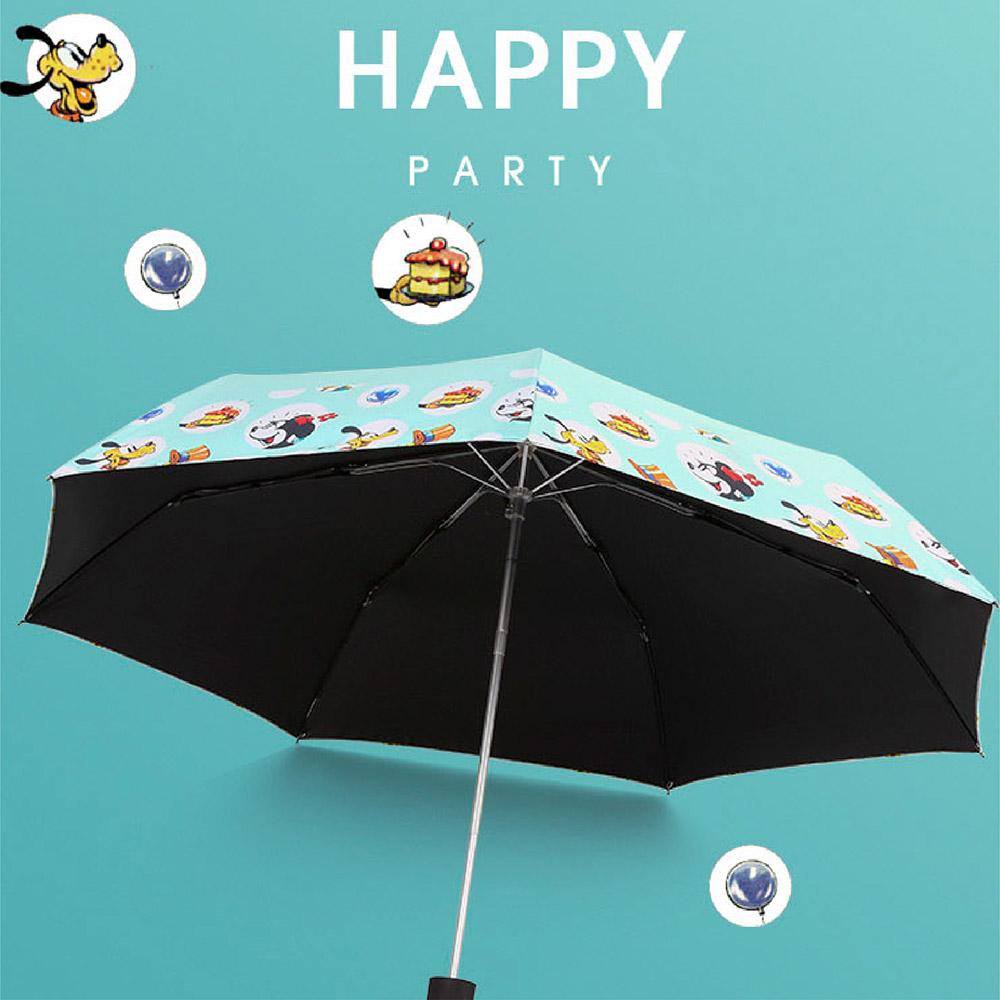 迪士尼 米奇 抗UV三折晴雨傘 (派對時光_淺藍)