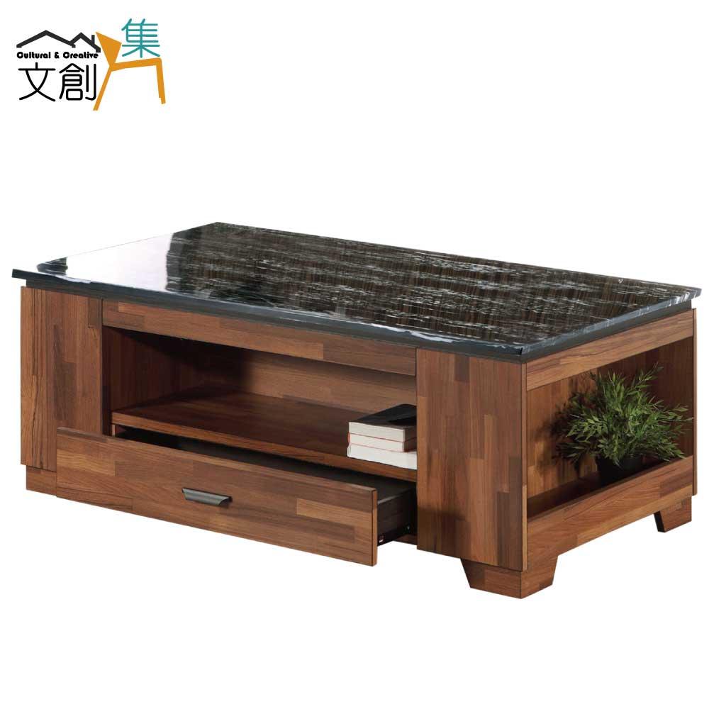【文創集】高利亞 時尚4.3尺雲紋石面大茶几(附贈收納椅凳二張)