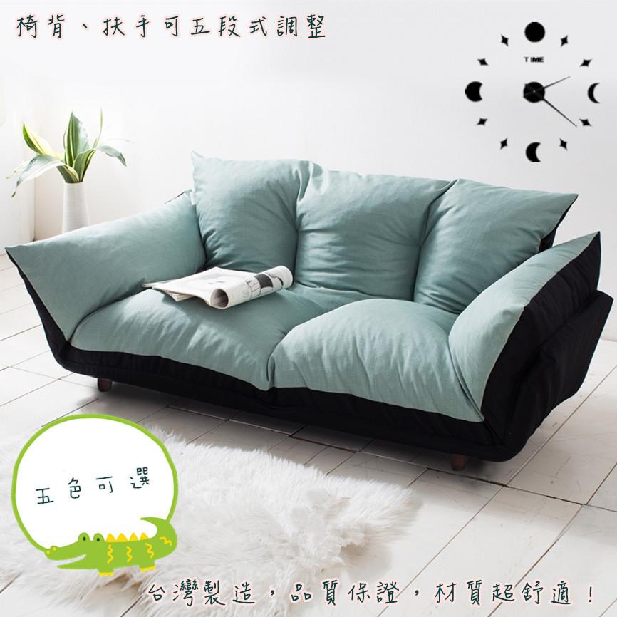 hm居家館居家簡約單人/雙人沙發床/沙發椅/懶人椅/和室沙發(多色選擇)