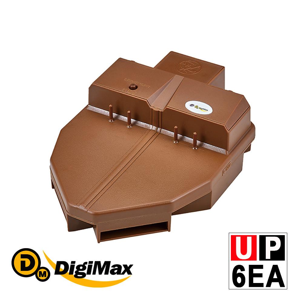 digimaxup-6ea 滅蟑戰艦環保電子捕蟑器
