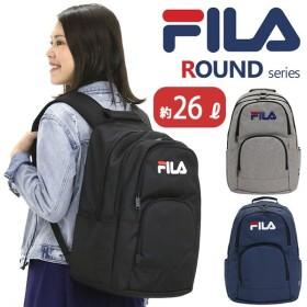 リュック FILA フィラ リュックサック バックパック デイパック メンズ レディース スクールバッグ メンズ レディース 男女兼用 ブランド