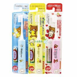 日本 阿卡醬Akachan 拉拉熊 兒童電動牙刷 藍色/粉色/黃色
