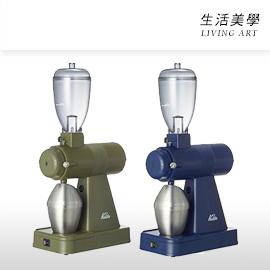 嘉頓國際 KALITA【KCG-17】磨豆機 NEXT G 咖啡豆 研磨機 静電除去裝置