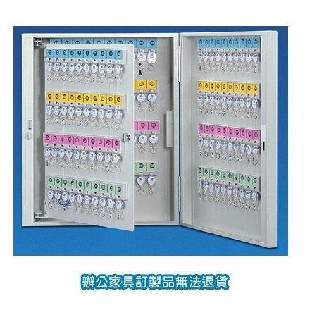 鑰匙管理箱系列 K-160 容量:160支