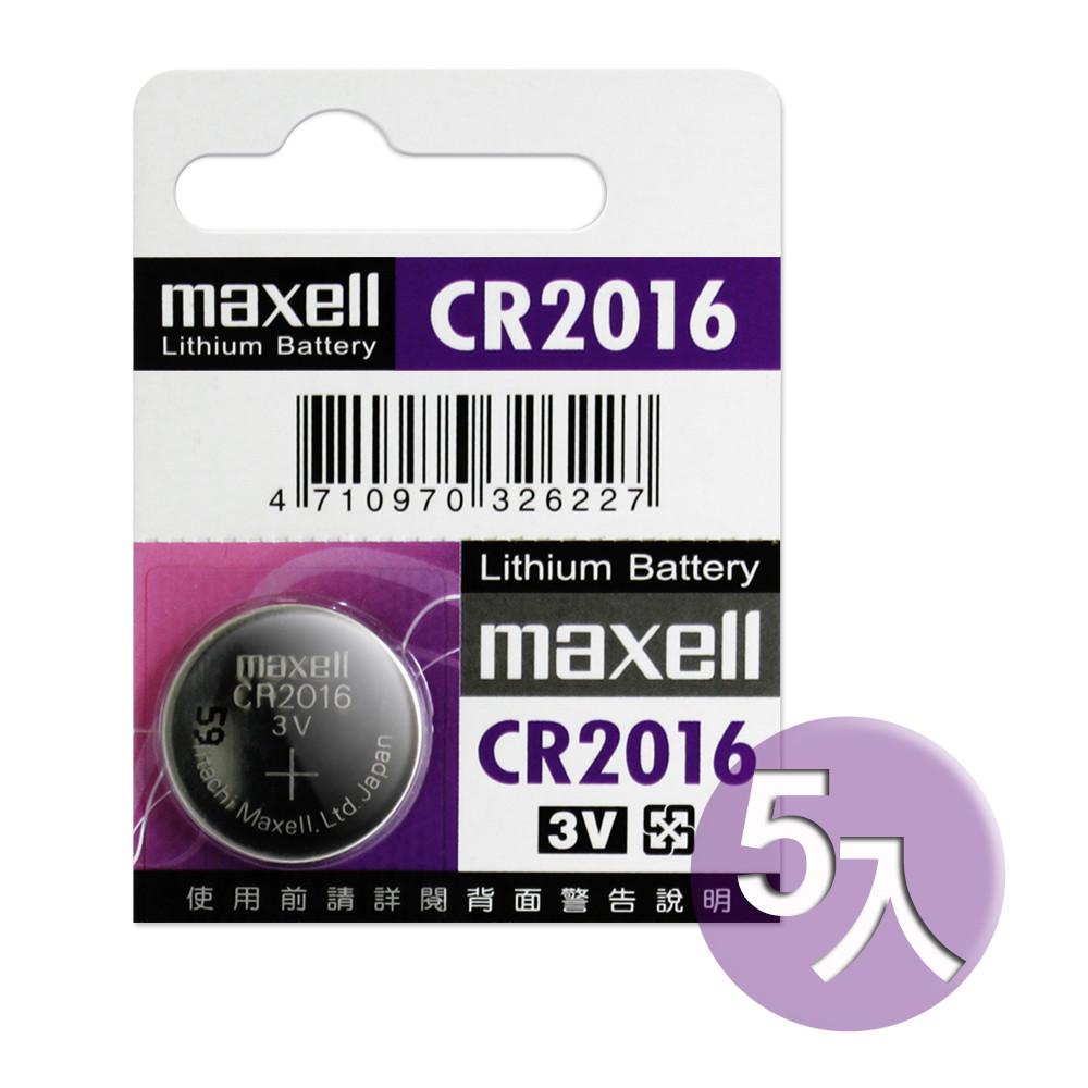 日本制造maxell公司貨cr2016 / cr-2016 (5顆入)鈕扣型3v鋰電池