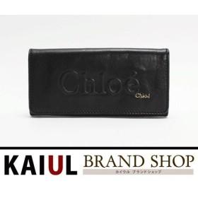 クロエ シャドウ二つ折り長財布 3P0321-7A733 ラムスキン×コットン ブラック×ゴールド金具 新品同様品/SAランク/中古 クロエ 財布 二つ折り 長財布