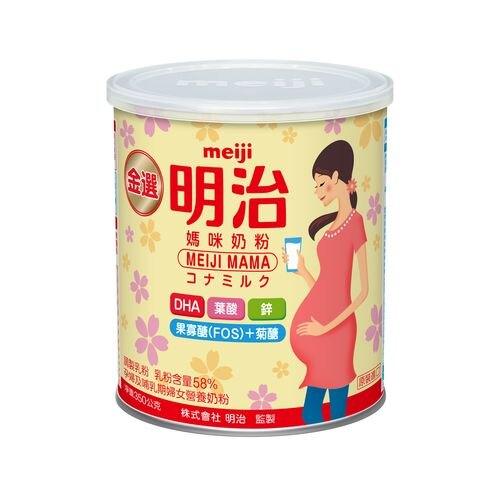 MEIJI 金選明治 媽咪奶粉350g*3罐★衛立兒生活館★