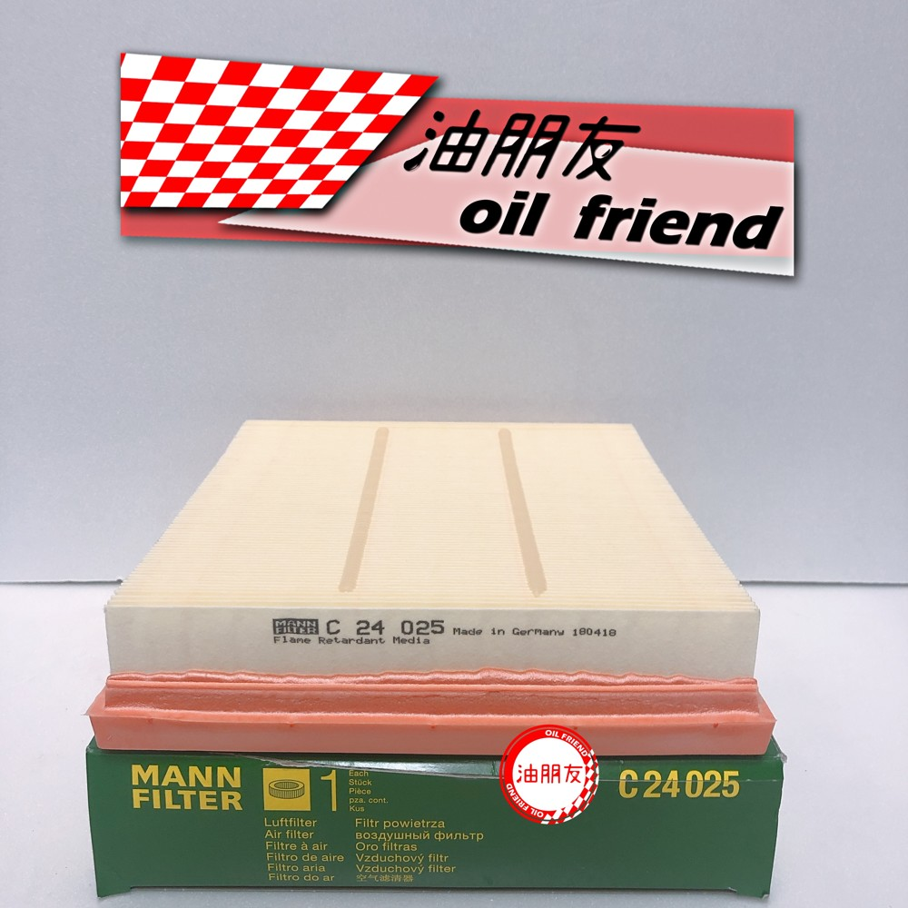 油朋友 mann c24025 f20 f21 f30 f31 f80 118i 120i 空氣濾芯