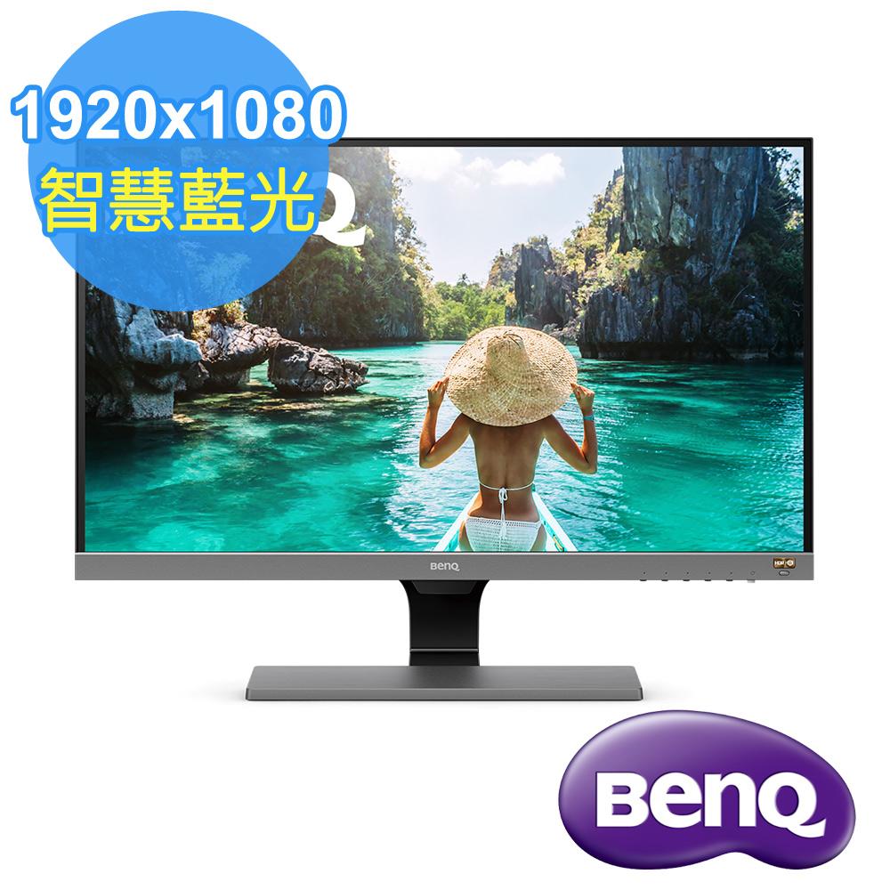 HDR結合舒視屏,護眼更享高畫質27吋大尺寸支援Full HD解析度符合93% DCI-P3廣色域標準原廠三年保固