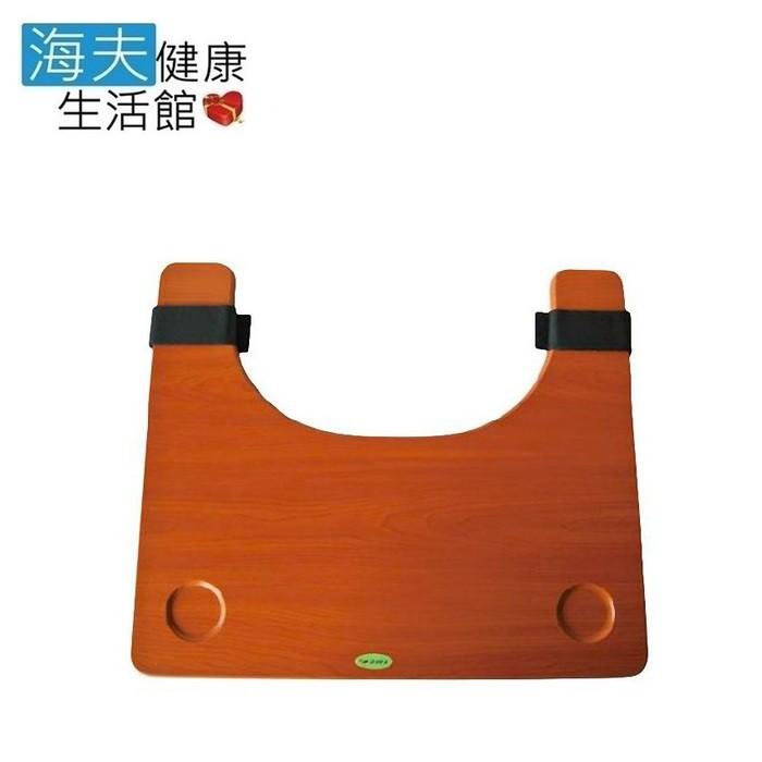 建鵬 海夫jp-752 木質 輪椅用 餐桌板