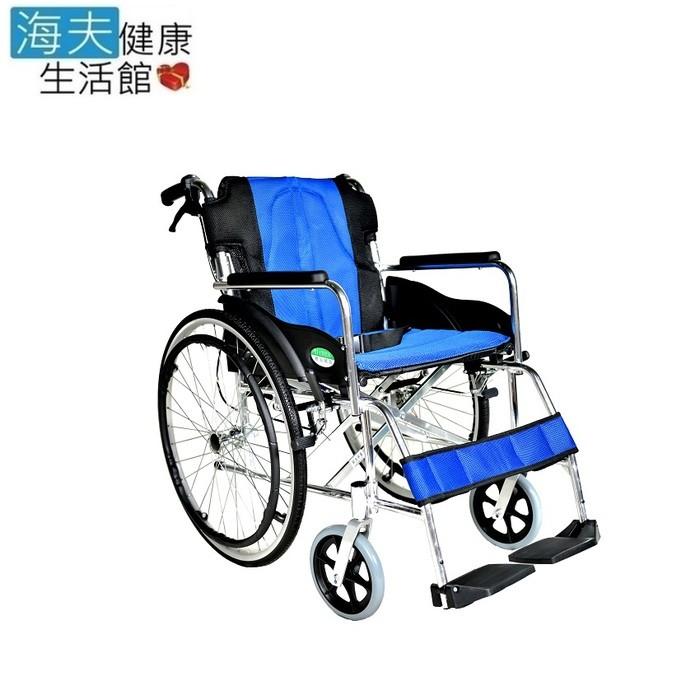 海夫健康生活館頤辰 鋁合金 可折背 收納式 攜帶型 b款 24吋 輪椅(yc-868laj)