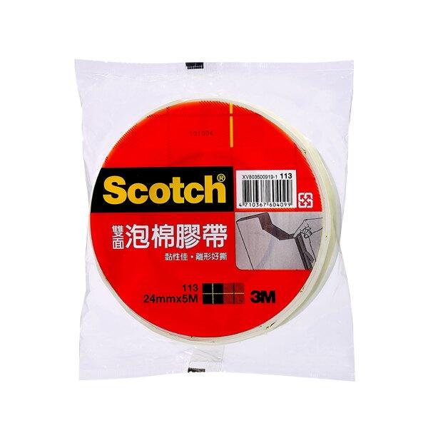 【史代新文具】3M 113 24mm5M 泡棉雙面膠帶