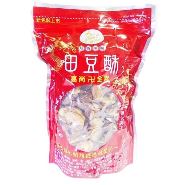 彰化老字號青龍牌芳香藥膳田豆酥(蠶豆酥) 350g