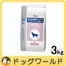 ロイヤルカナン ベッツプラン 犬用 スキンケアプラス ジュニア 3kg