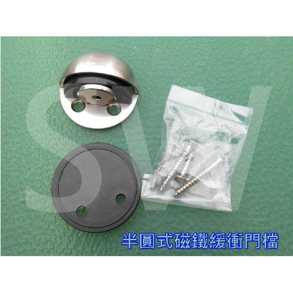 hj001半圓式磁鐵門檔 半圓形門檔 落地型門檔 磁石門檔 橡膠戶檔 門止 門吸 半圓門檔