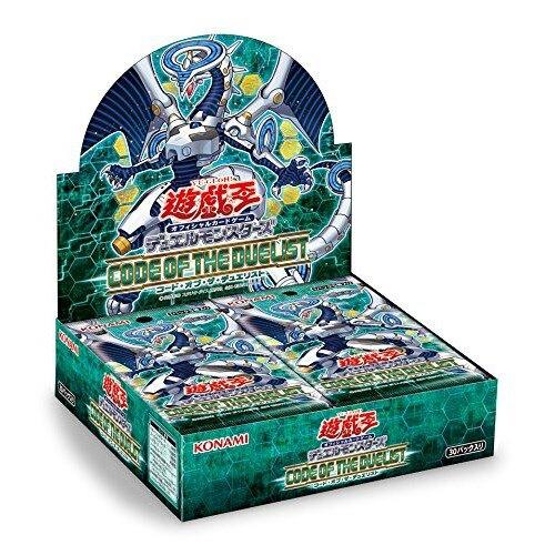 【預購】日本進口遊戲王卡CODE OF THE DUELIST 盒裝套組【星野日本玩具】