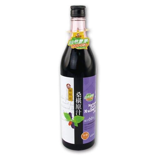 陳稼莊~桑椹原汁600ml/罐 (加糖)