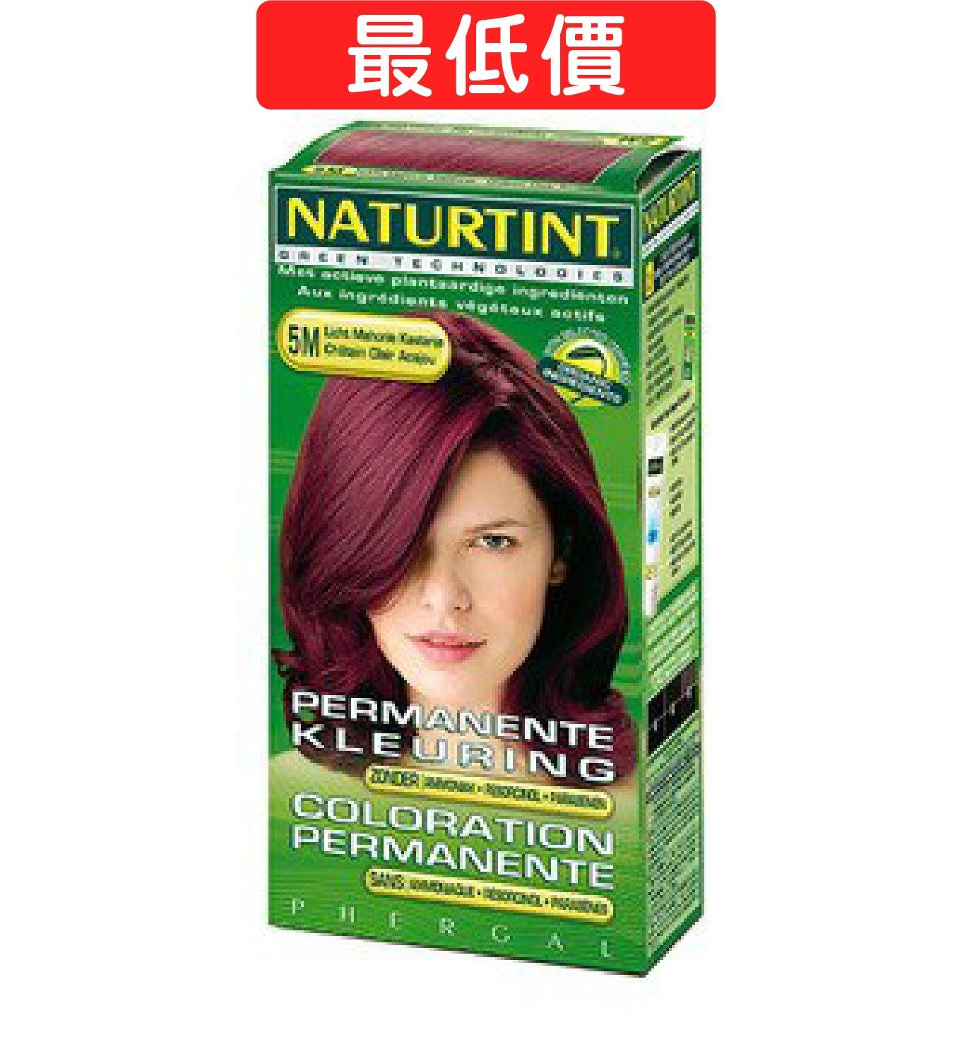 赫本染髮劑5M淺赤褐棕色 [美十樂藥妝保健]