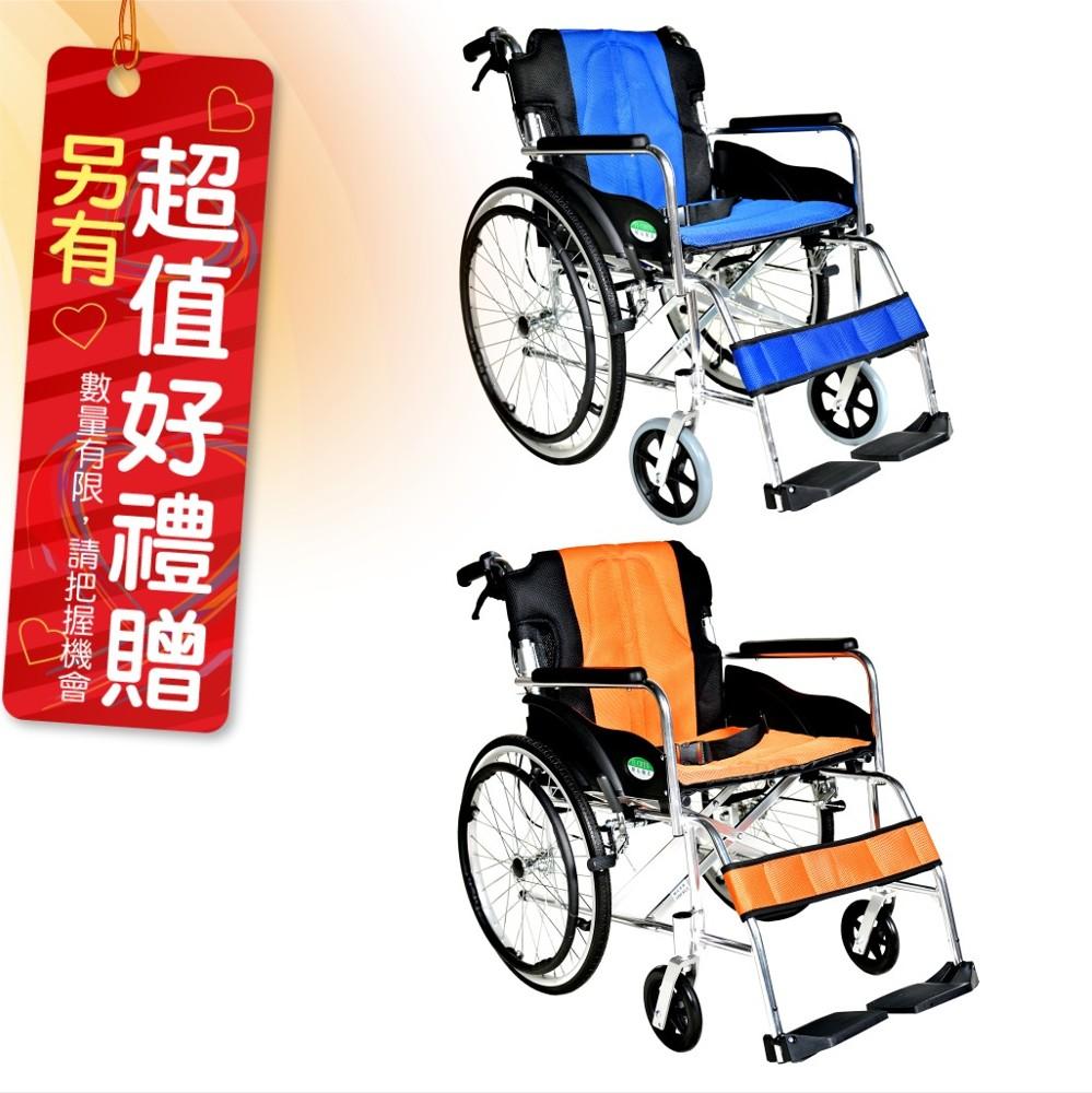 來而康 頤辰 機械式輪椅 yc-868 輪椅b款補助 贈 輪椅置物袋