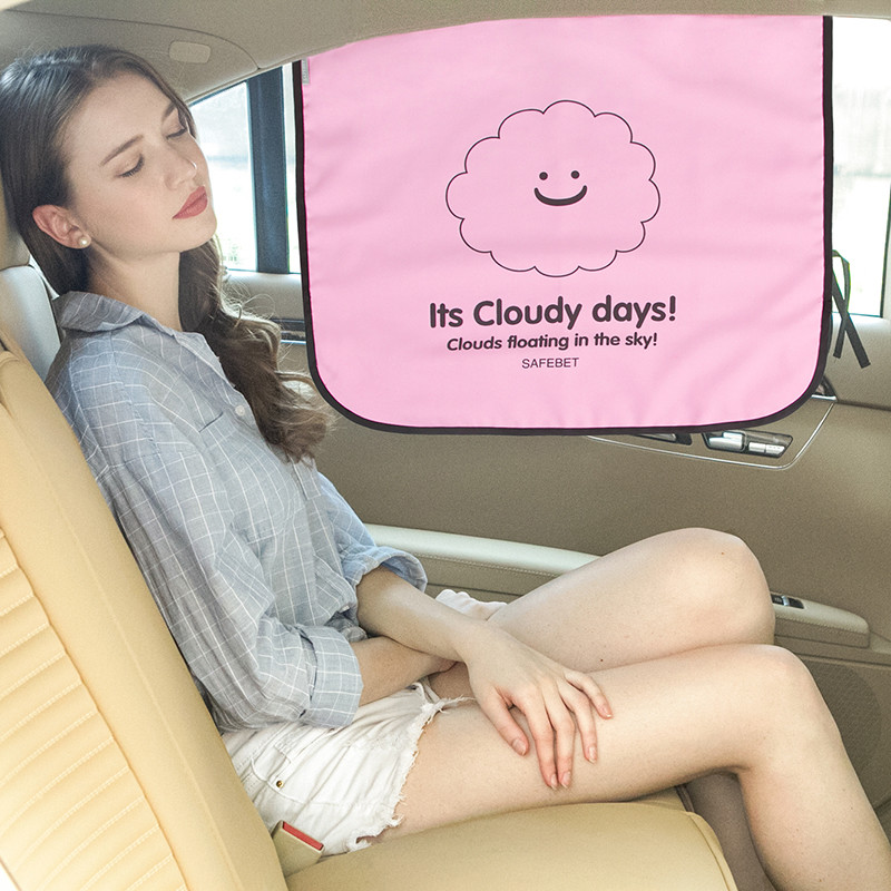 易安裝磁性車用遮陽簾