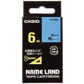 【在庫あり】カシオ ネームランドテープ XR-6BU