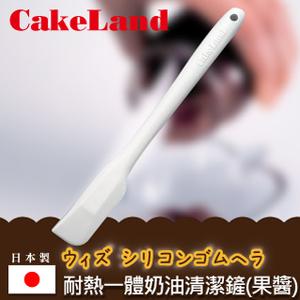 【日本 CakeLand】耐熱一體奶油清潔鏟(果醬)-日本製