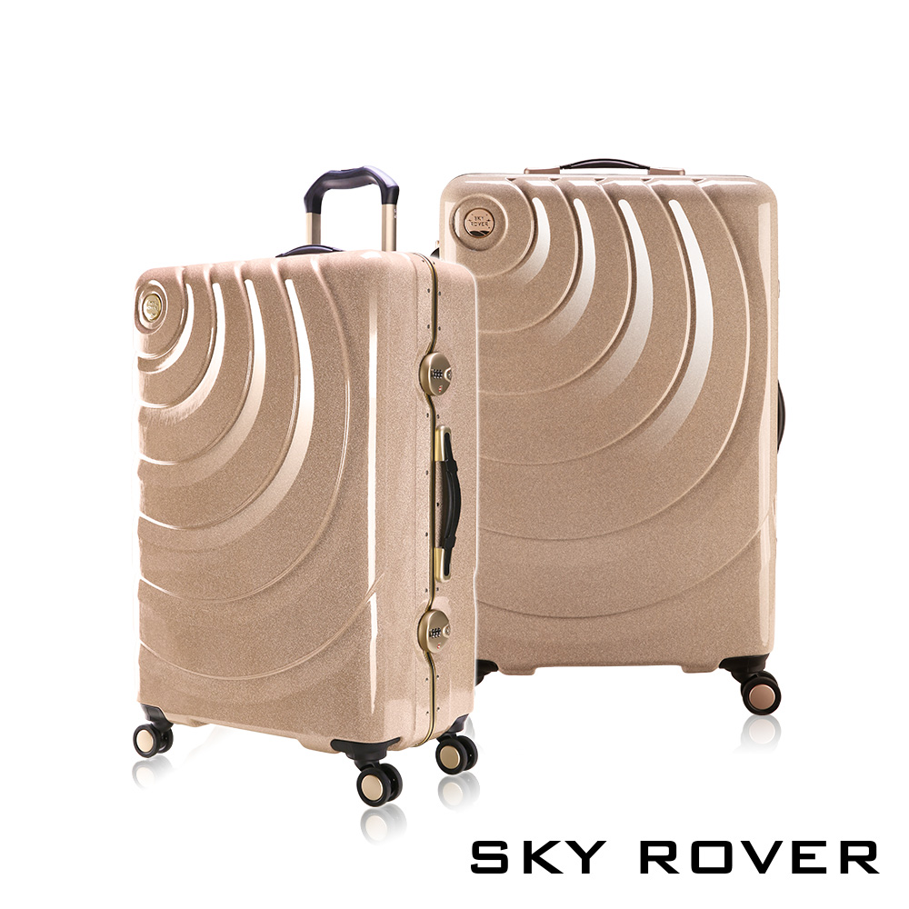 SKY ROVER 24吋 魔幻金 魔幻星辰鋁框硬殼行李箱 SRI-1547J-24