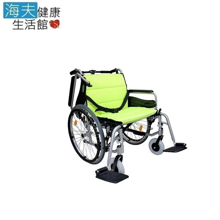 海夫健康生活館頤辰 鋁合金 可拆式 c款付加a功能 24吋 輪椅(yc-700)