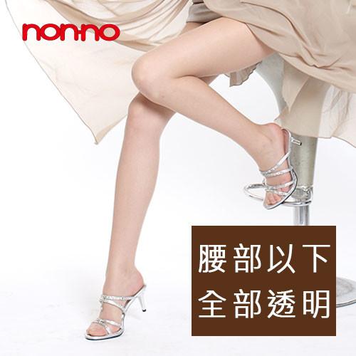 non-no儂儂褲襪 全透明超彈性褲襪(黑色/膚色)6雙入超薄透膚款