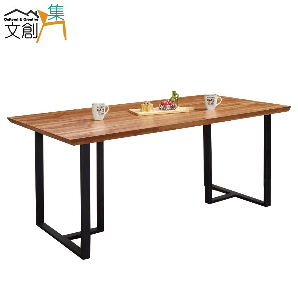 【文創集】艾斯陸 時尚5.8尺木紋餐桌(不含餐椅)