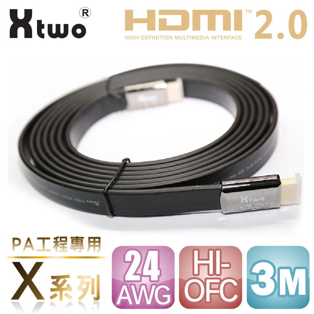 xtwo  x系列 pa工程專用 hdmi 2.0 3d/4k影音傳輸線 (3m)