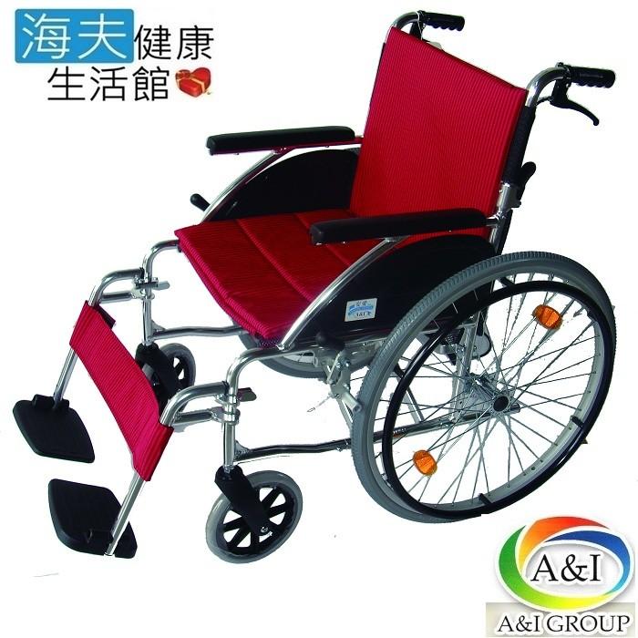 海夫健康生活館康復 f17-2262背折鋁合金輪椅