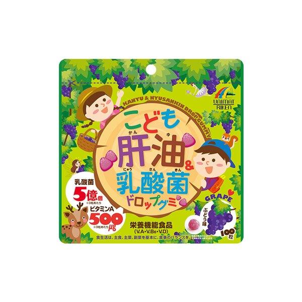 日本 UNIMAT RIKEN 兒童營養補給 葡萄 100粒/包 魚肝油 乳酸菌 維生素 軟糖【特價】異國精品