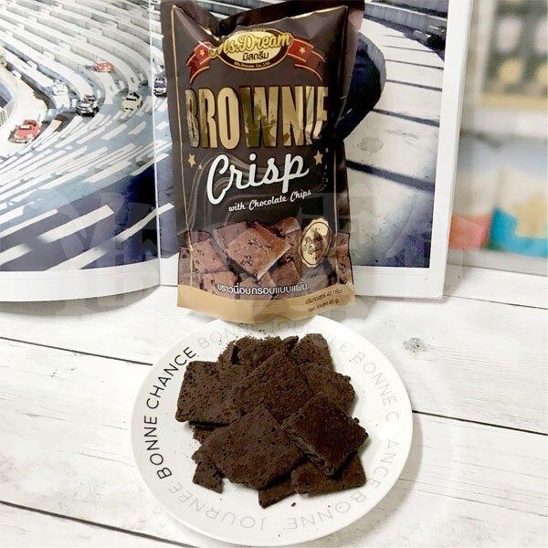 泰國 MS. DREAM 巧克力布朗尼脆片 40g 用真正的巧克力布朗尼蛋糕烘乾變成軟餅乾! 原本的油膩和熱量直接少了8成! 還保留了蛋糕的香味和口感【特價】異國精品