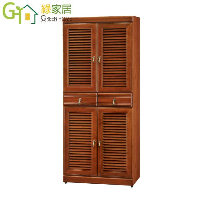 綠家居歌斯 時尚3.5尺實木四門鞋櫃/玄關櫃