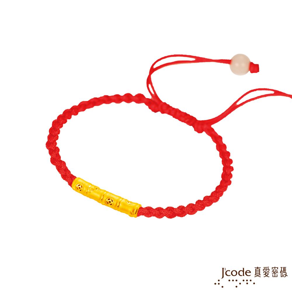 J'code真愛密碼 財富節節高升(小)黃金編織女手鍊