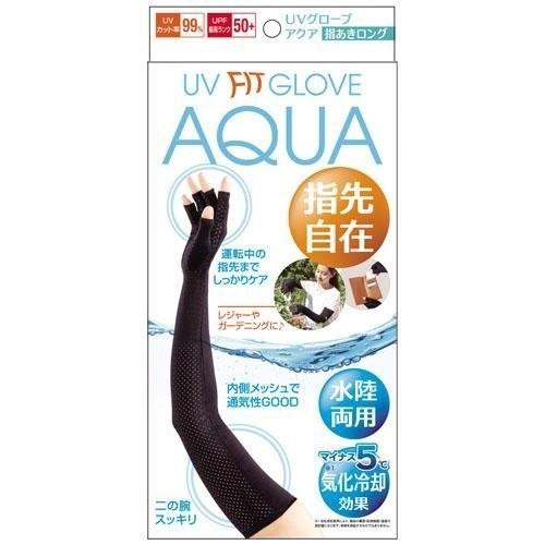 日本 aqua涼感速乾 抗uv防曬露指手套