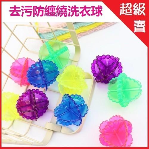 強力洗衣去污清潔水晶洗衣球 防止衣物纏繞 (10顆裝-顏色隨機)ae04277-10