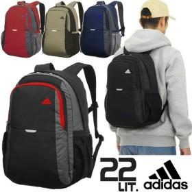 アディダス リュックサック adidas リュック 22リットル 通学 男子 女子 通学リュック スクールバッグ スクバ 47836