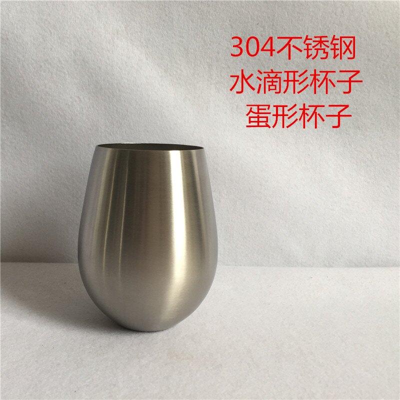 日本不鏽鋼蛋型杯子不銹鋼蛋形杯水滴杯加厚款預購七天