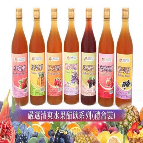 【亞源泉】嚴選清爽水果醋飲系列禮盒七種口味(任選6瓶)
