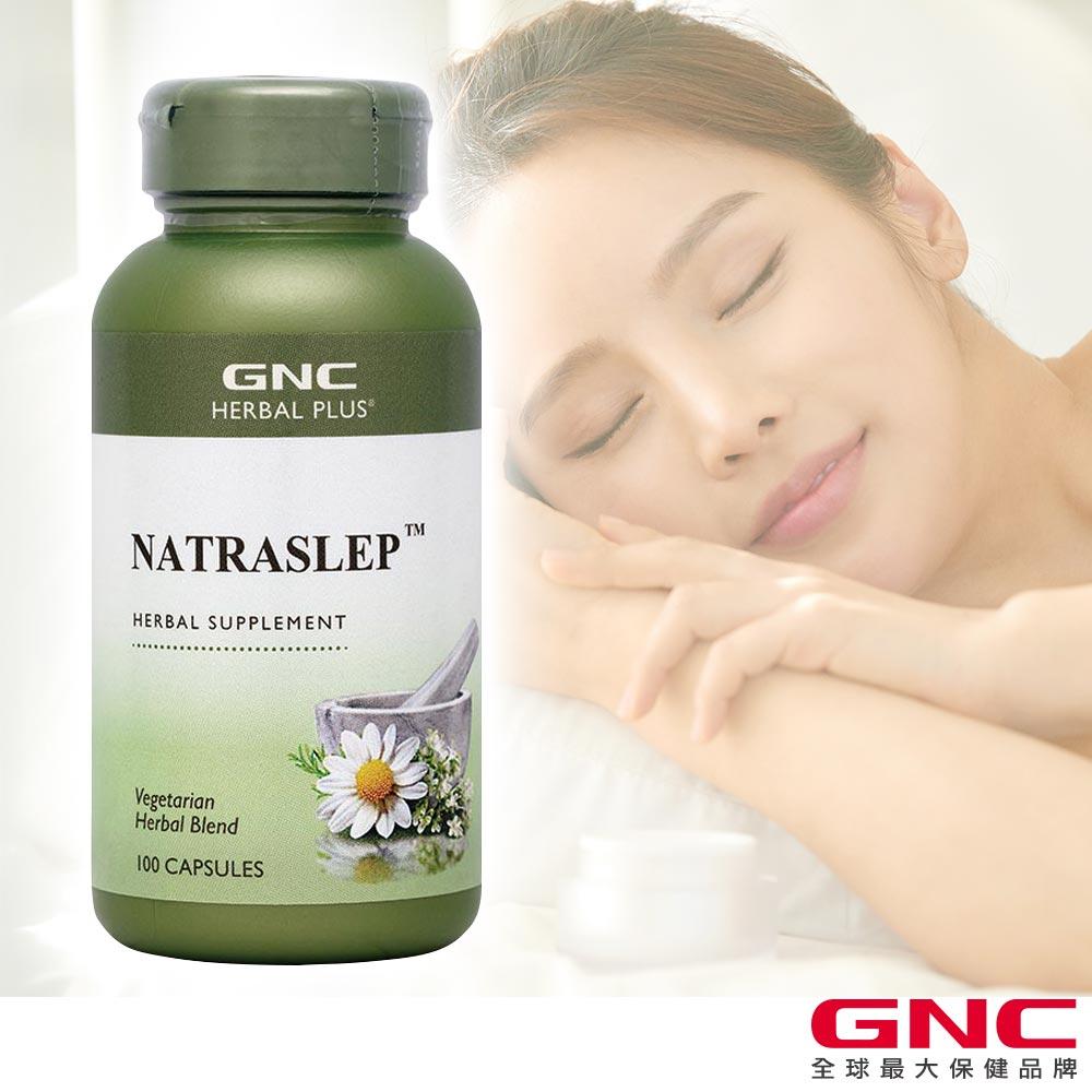 GNC健安喜 好眠配方 安可舒膠囊 100顆 (西番蓮、香蜂草、洋甘菊萃取)