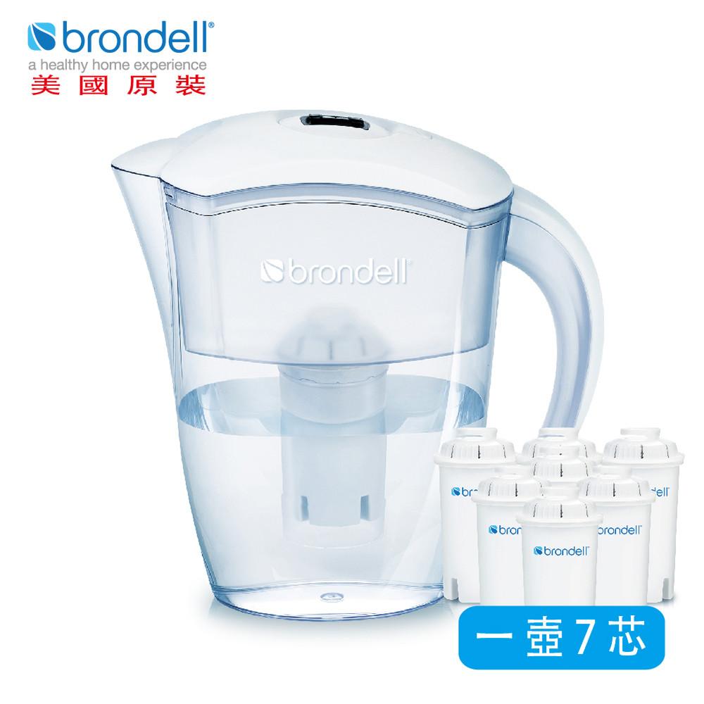 brondell美國邦特爾 h2o+ 純淨濾水壺 白八周長效濾芯7入