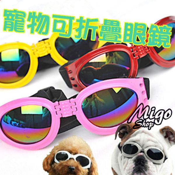 寵物可折疊眼鏡不挑款狗狗太陽眼鏡 小中大型犬 狗狗墨鏡