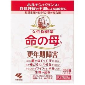 命の母A252錠[第2類医薬品]