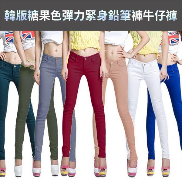 韓版糖果色彈力緊身鉛筆褲牛仔褲