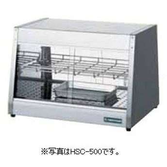 ニチワ電機 ホットショーケース 電気温蔵ショーケース HSC-500F