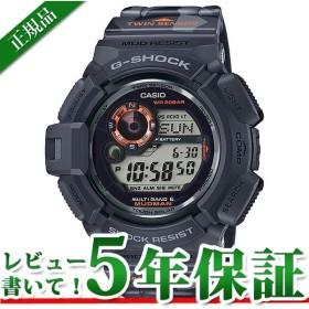 Gショック GW-9300CM-1JR CASIO  カシオ G-SHOCK ジーショック gshock Gショック アスレジャー