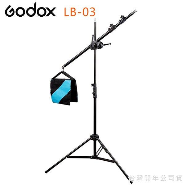 ◎相機專家◎ Godox 神牛 LB-03 LB03 小型K字燈架 收納式頂燈支架 頂燈 搖臂架 配重沙袋 開年公司貨